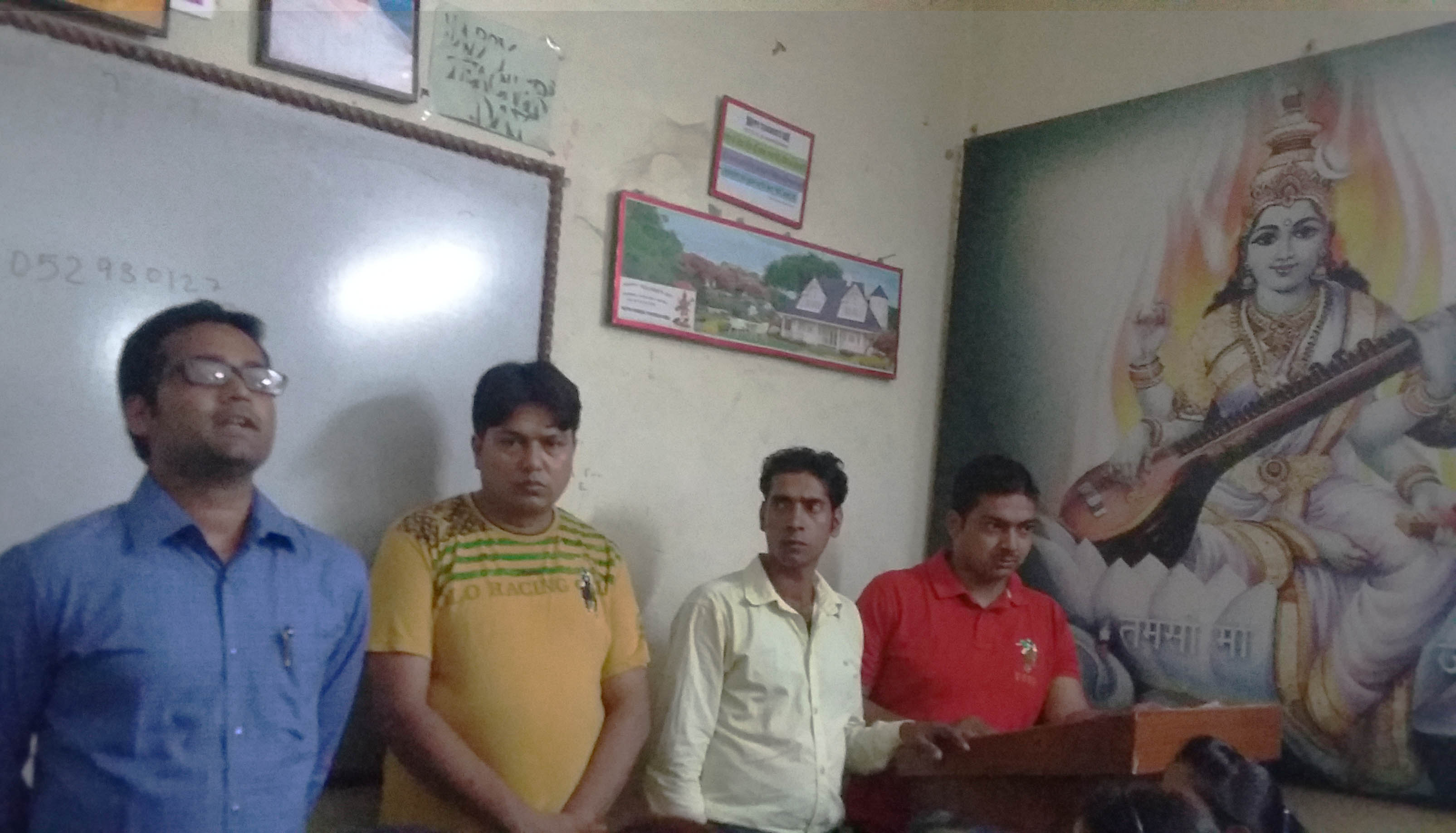 Gurukul SSC Topper Devendra Kumar Give Suscces tips to Students .