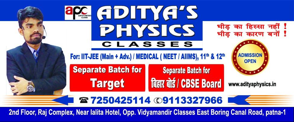 | Aditya Physics | adityaphysics.in