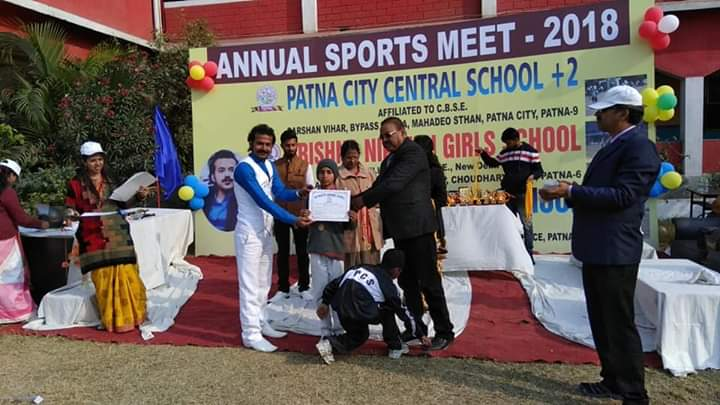 | Patna City Central School | centralschoolpatna.com