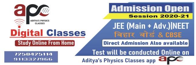 Admission opens for  Class 11th & 12th | Aditya Physics | adityaphysics.in