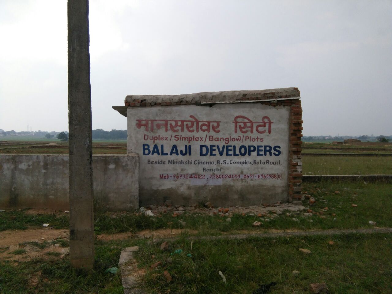 | Balajee developers | balajeedevelopers.com
