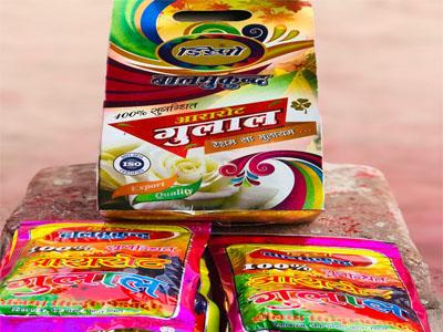 | Drolia Sindur Products |