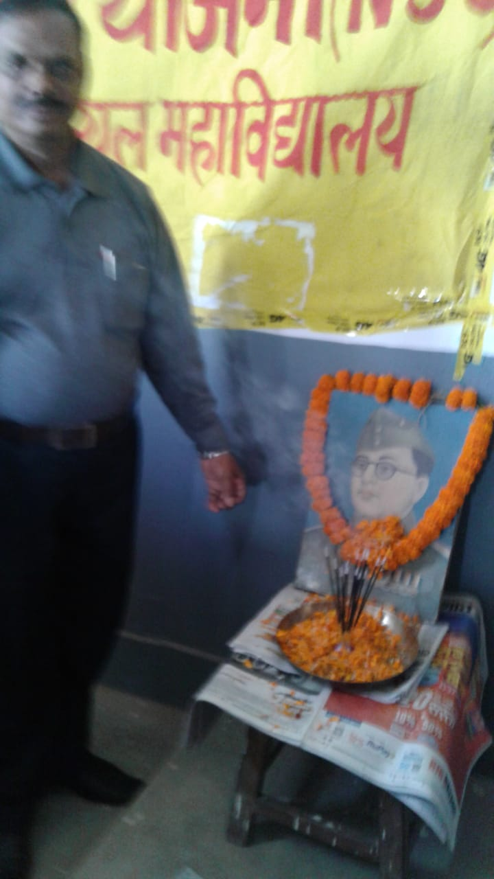 | Sanjay Gandhi Memorial Collage | sgmcollegeranchi.org